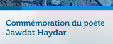 Commemoration of the poet Jawdat Haydar