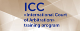 International Commercial Arbitration-Mock case study under the ICC Rules of Arbitration