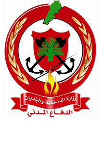 Directorate General of the Lebanese Civil Defense