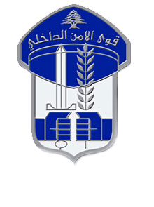 Directorate General of Internal Security Forces
