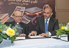 Signing ceremony of a cooperation agreement between USEK and Casino du Liban to digitize its archives